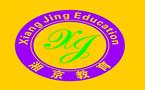 长沙湘京教育
