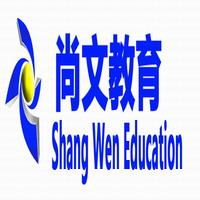 苏州吴江尚文教育