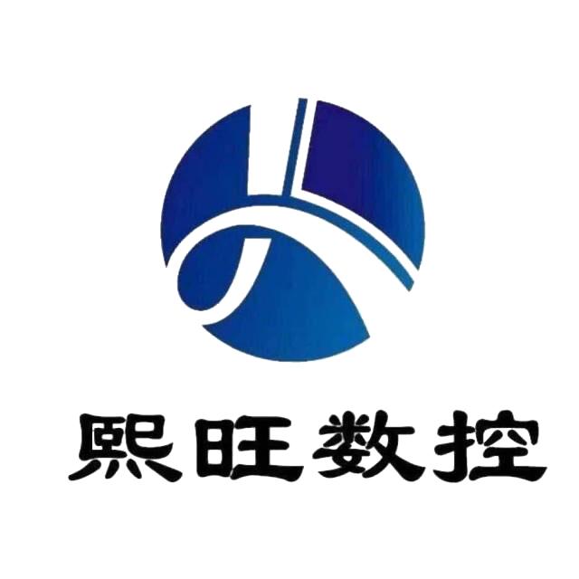 青岛熙旺成才技术服务有限公司
