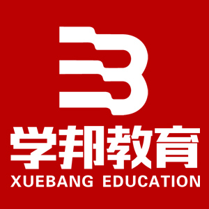 陕西学邦职业教育培训中心