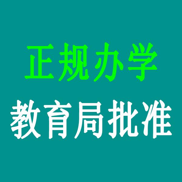 东莞市南城世图教育培训
