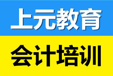 苏州市捷梯老葡京手机app