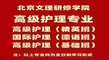 顾春英教授针刀减肥埋线减肥拨针减肥面部提升线雕隆鼻专业课程
