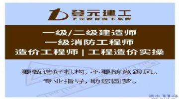 南京土建造价预算培训,预算软件未来广联达培训
