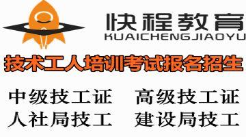 江西建筑八大员考试 南昌建筑技工证报名 八大员培训考点
