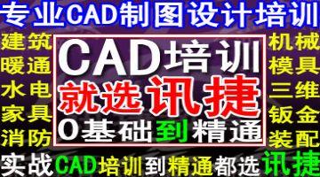 苏州CAD机械图培训 CAD三视图三维实体曲面培训