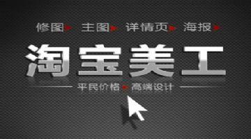上海网页制作培训、网页设计师培训、网页老葡京手机app