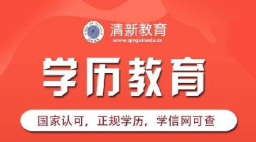 郑州工程技术学院成人高考报名时间