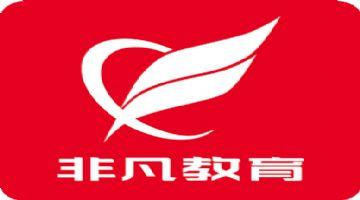 上海淘宝、天猫、京东、拼多多电商运营专业培训学校