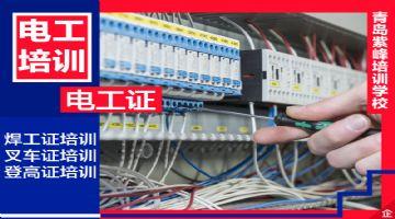 青岛学历提升青岛大学青岛理工青岛科技国家开放大学招生