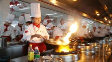 成都正规厨师证报考条件、费用,全国通用、联网查询。