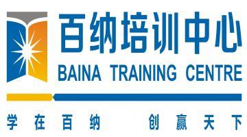 惠州惠城区室内装修设计培训