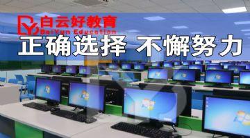 苏州学电脑CAD机械绘图,机械CAD葡萄京手机app下载