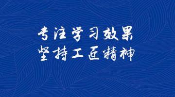 上海青浦英语四六级0基础培训班/四六级考证班