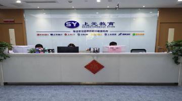 上海青浦造價培訓班-預算造價實操培訓去哪里學習